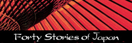 Forty Stories of Japan